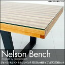 【ポイント10倍】ジョージ・ネルソン ネルソンベンチ George Nelson Platform Bench[152.5cm幅タイプガラス天板セット]【送料無料】(代引き不可)【smtb-F】【ポイント10倍】【YDKG-f】【10P03dec10】