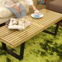 ジョージ・ネルソン プラットフォームベンチ ガラス天板付き ネルソンベンチ テーブル ベンチ 北欧家具(代引不可)【ポイント10倍】【送料無料】【smtb-f】