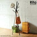 ハンガー ポール ハンガー 収納 Re・CONTE Rita(リタ) RT-006(代引き不可)【送料無料】【S1】