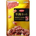 デビフペット 牛肉カット40g【ポイント10倍】