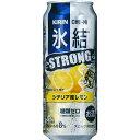 キリン 氷結 ストロングレモン 500ml×24本(代引き不可)【ポイント10倍】