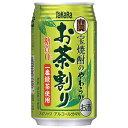 タカラ 宝 焼酎のやわらかお茶割り 335ml×24本(代引き不可)【ポイント10倍】