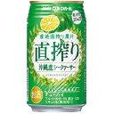 タカラ 宝 直搾り シークァーサー 350ml×24本(代引き不可)【ポイント10倍】
