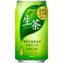 キリン 生茶 缶 340g×24本(代引き不可)【ポイント10倍】