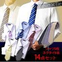 Yシャツ 長袖 形態安定 セット ネクタイ OLセレクト ワイシャツ (Yシャツ)5枚+ネクタイ9本 14点セット【送料無料】【smtb-F】(代引不可)【ポイント10倍】【RCP】