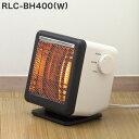 ヒーター 暖房 遠赤外線 省電力 コンパクト ビームヒーターキューブ RLC-BH400【あす楽対応】【ポイント10倍】【送料無料】