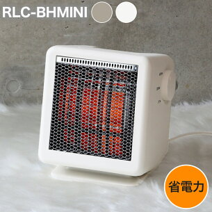 ヒーター コンパクト ビームヒーターキューブ ポイント