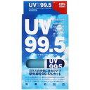 UV99.5 100ml【ポイント10倍】【RCP】