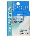 FC紙テープ 10mm×10m 白十字【ポイント10倍】
