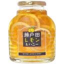 瀬戸田レモン&ハニー 470g 日本ゆずレモン【ポイント10倍】