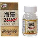 海藻ZINC(ジンク) 33粒【ポイント10倍】