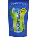 水出し緑茶 4g×20袋 JA全農こうち【ポイント10倍】
