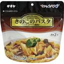 マジックパスタ きのこのパスタ(デミグラス風味) サタケ【ポ...