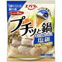 エバラ プチッと鍋 塩鍋 23g×6個 エバラ食品【ポイント10倍】