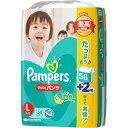 パンパース さらさらケア パンツ Lサイズ 56枚 P&G(...