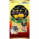ミニアニマン ハムスター・リスのカットチーズ 70g ドギーマンハヤシ【ポイント10倍】