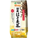 伊藤園 伝承の健康茶 国産はと麦茶ティーバック 4g×30袋【ポイント10倍】