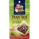 伊藤園 プレミアムティーバック TEAS'TEA カモミール&アップルティー 2g×10袋【ポイント10倍】