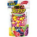 噛むブレスケア パウチアソート 100粒 小林製薬【ポイント10倍】