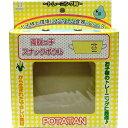POTATAN(ポタタン) 両取っ手スナックボウル PS-4 川西商事【ポイント10倍】