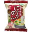 アマノフーズ にゅうめん 五種の野菜 18.5g×4個 天野実業【ポイント10倍】