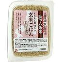 ムソー 助っ人飯米・玄米ごはん 160g【ポイント10倍】