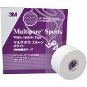 3M マルチポア スポーツ ホワイト 非伸縮固定テープ 38mm*12m 8ロール【ポイント10倍】