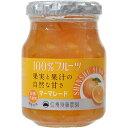 信州須藤農園 100%フルーツマーマレード 190g スドージャム【ポイント10倍】