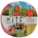 桜井食品 バガスカップの醤油ラーメン 79g【ポイント10倍】