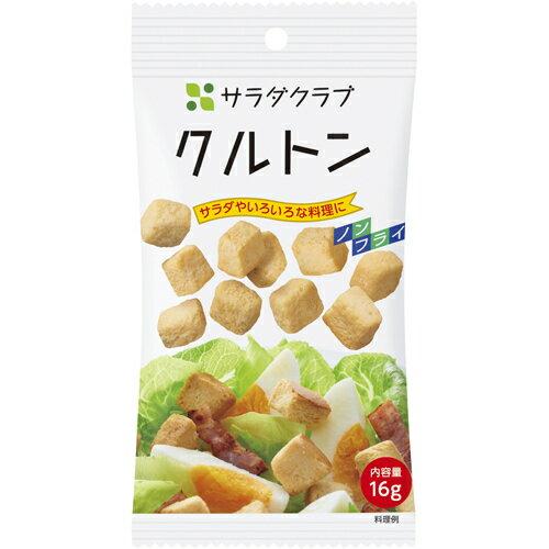 キユーピー サラダクラブ クルトン 16g【ポイント10倍】