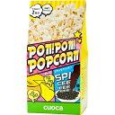 クオカ PON!PON!POPCORN チーズ&ブラックペッパー 66g クオカプランニング【ポイント10倍】