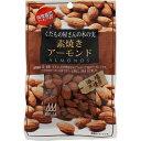 くだもの屋さんの木の実 素焼きアーモンド 80g デルタインターナショナル【ポイント10倍】