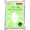 グリコ こめの香 米粉パン用ミックス粉(グルテンフリー) 900g×2袋入 グリコ栄養食品【S1】