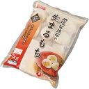 アイリスフーズ 低温製法米の生まるもち 1kg【ポイント10倍】