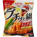 エバラ プチッと鍋 キムチ鍋 23g×6個 エバラ食品【ポイ...