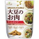 マルコメ ダイズラボ 大豆のお肉 フィレタイプ 200g【ポイント10倍】