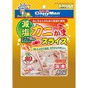 キャティーマン 減塩カニ風味かまスライス 40g ドギーマンハヤシ【ポイント10倍】