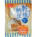 乾燥納豆 うす塩味 5.5g×8包入 タコー【ポイント10倍】