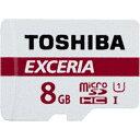 東芝 UHS-I対応 EXCERIA microSDHC/microSDXCメモリカード MU-F008GX 東芝コンシューママーケティング【ポイント10倍】