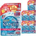 【ケース販売】トップ スーパーNANOX(ナノックス) つめかえ用 超特大 1300g×6個 ライオン【ポイント10倍】