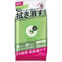 Agデオ24 メンズボディシートNa(CT) シトラストニックの香り 30枚入 資生堂【ポイント10倍】