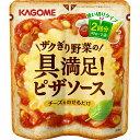 カゴメ ザクぎり野菜の具満足! ピザソース 40g×2袋【ポイント10倍】