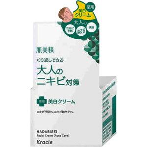 肌美精 大人のニキビ対策 薬用美白クリーム 50g クラシエホームプロダクツ