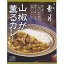 食品 - 京都雲月 山椒が薫るカレー 一人前 200g アーデン