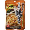 ヤマモリ ちょい炊き 鶏ごぼう 2合用(2-3人前)