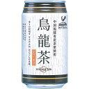 【ケース販売】神戸居留地 烏龍茶 340g×24本 富永食品