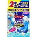 ブルーレットスタンピー 除菌効果プラス フレッシュコットンの香り つけ替用 2本パック 小林製薬【ポイント10倍】