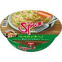 【ケース販売】日清 Spa王 ペペロンチーノ 189g×12個 日清食品【ポイント10倍】