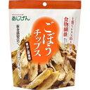 味源 ごぼうチップス 香ばし醤油味 75g【ポイント10倍】