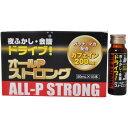 【ケース販売】オールP ストロング 50ml*10本【ポイント10倍】